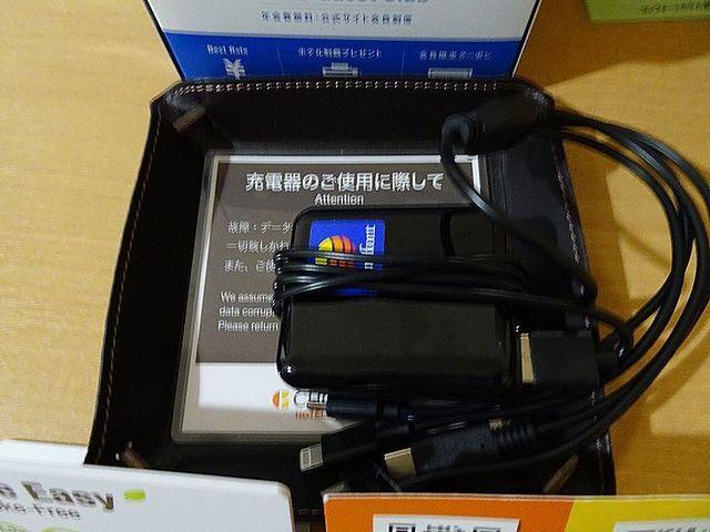 DSC00481.JPG